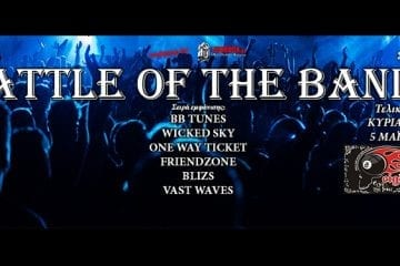 Battle of the bands 2018-2019