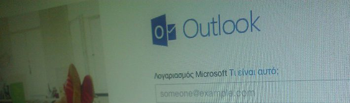 Outlook TC