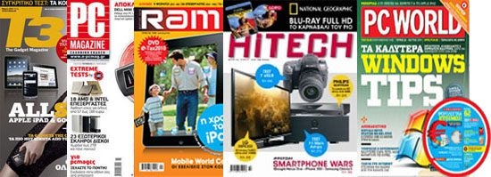 Tech Magazines, March 2010