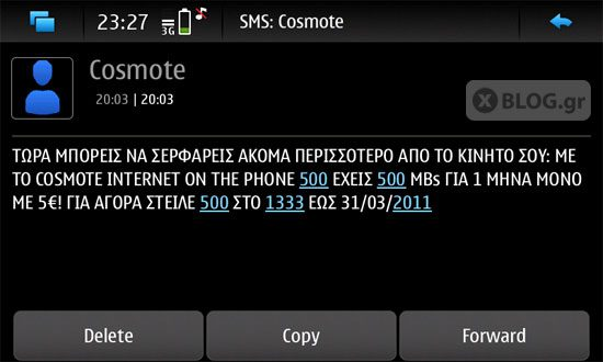 Cosmote Internet On The Phone