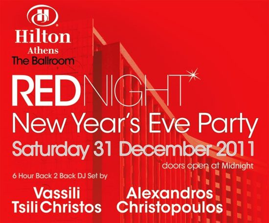 Red Night party Hilton