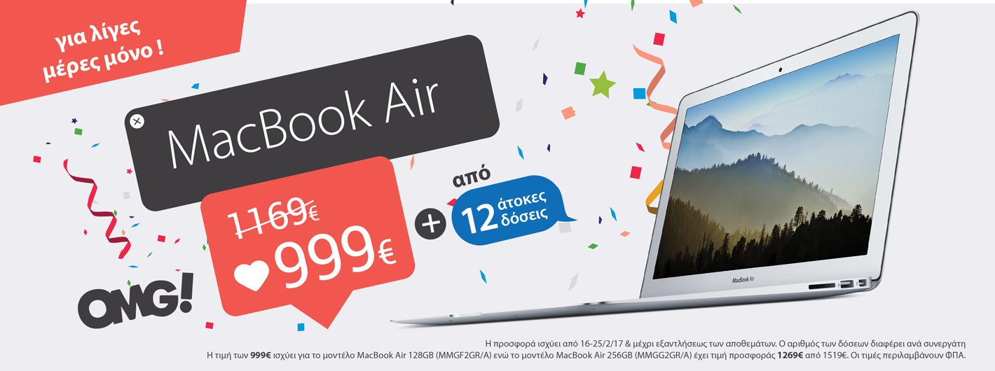 iSquare MacBook Air offer
