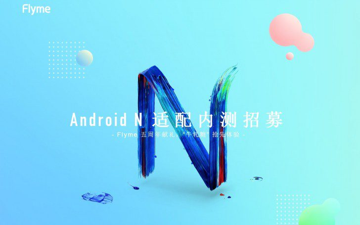 Meizu Flyme OS Android Nougat update