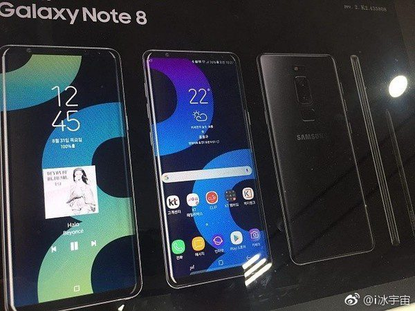Samsung Galaxy Note 8 Ice Universe Leak