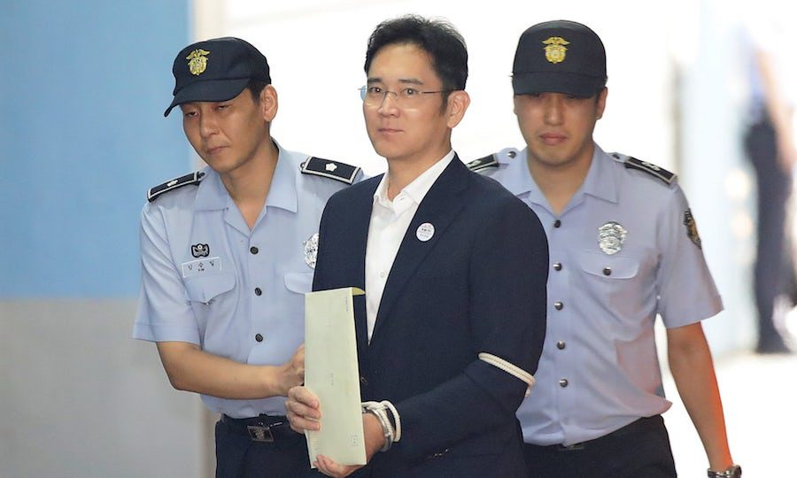 Samsung Lee Jae-yong arrives at the Seoul central district court