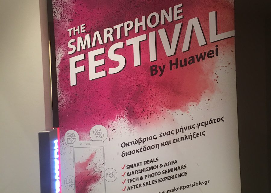 The Smartphone Festival by Huawei