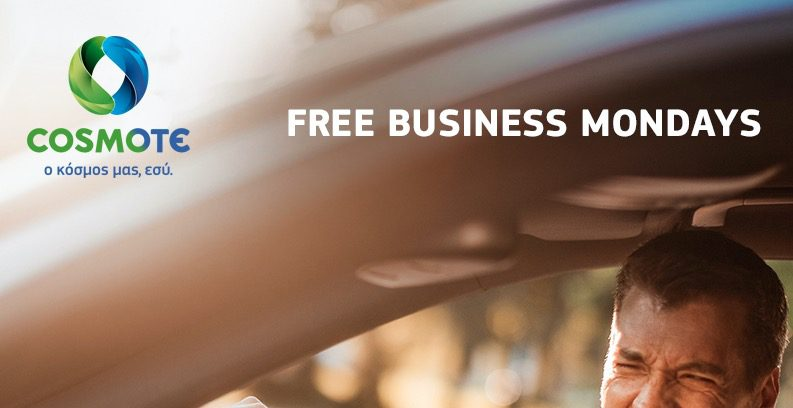 COSMOTE Free Business Mondays