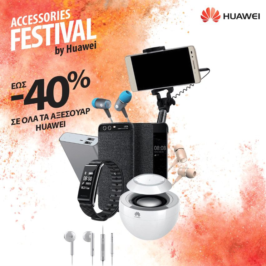 Accessories Festival by Huawei