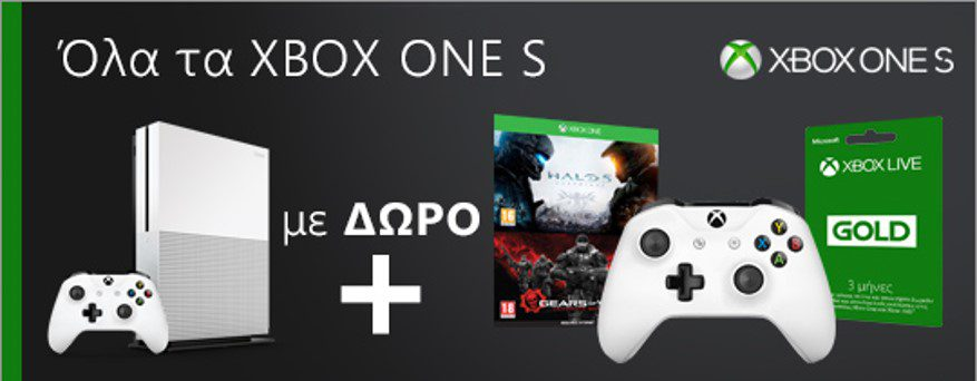Xbox One S bundle May 2018