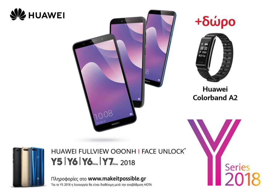 Huawei Y Series 2018 Smartband Offer