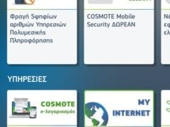 My COSMOTE App YPP 2